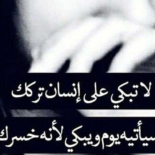 Eyad Ahmed's avatar