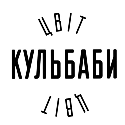 Цвіт Кульбаби /Tsvit Kulbaby's avatar