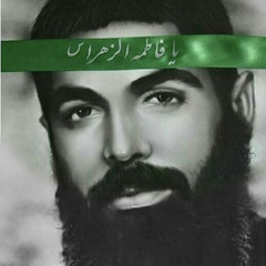 Bu Zahra Al Moussawi