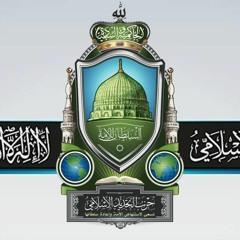 التجديد الإسلامي