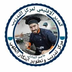 Assem Elshzly