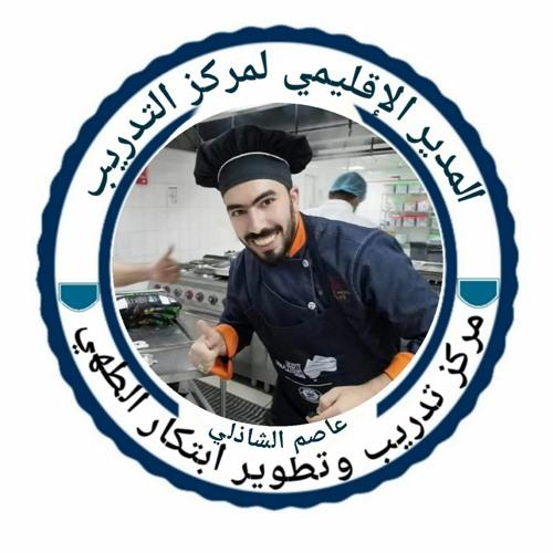 Assem Elshzly's avatar
