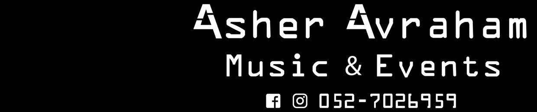 Asher Avraham