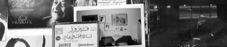 Arwa El Shourbagy