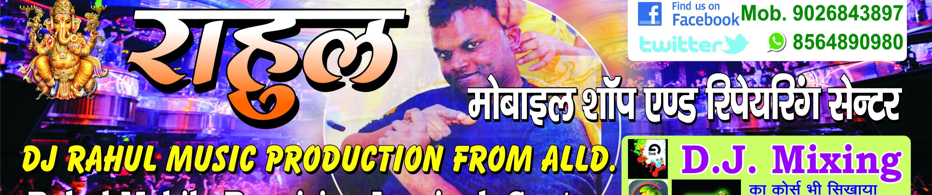 Dj Rahul Music Production   Free Listening on SoundCloud