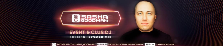 Sasha GoodMan