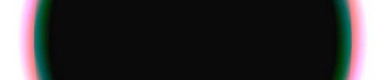 neonis