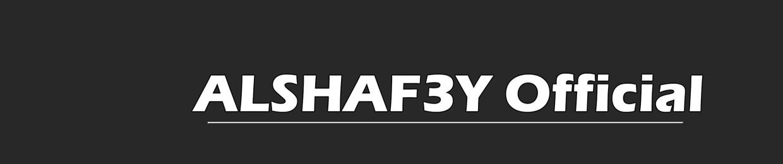 AL SHAF3Y   الشافعى