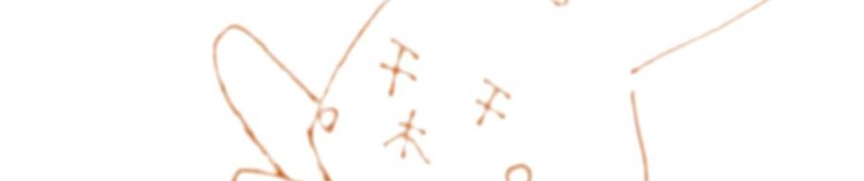 栞  shiori