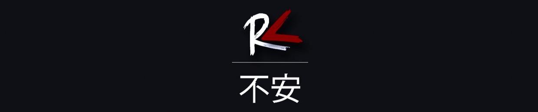 AR_Restless