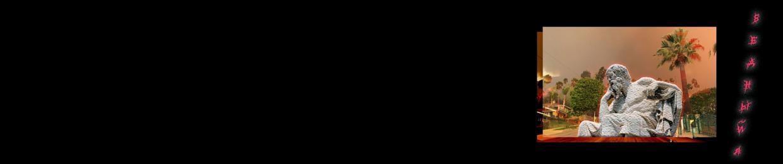 NICK PAPI
