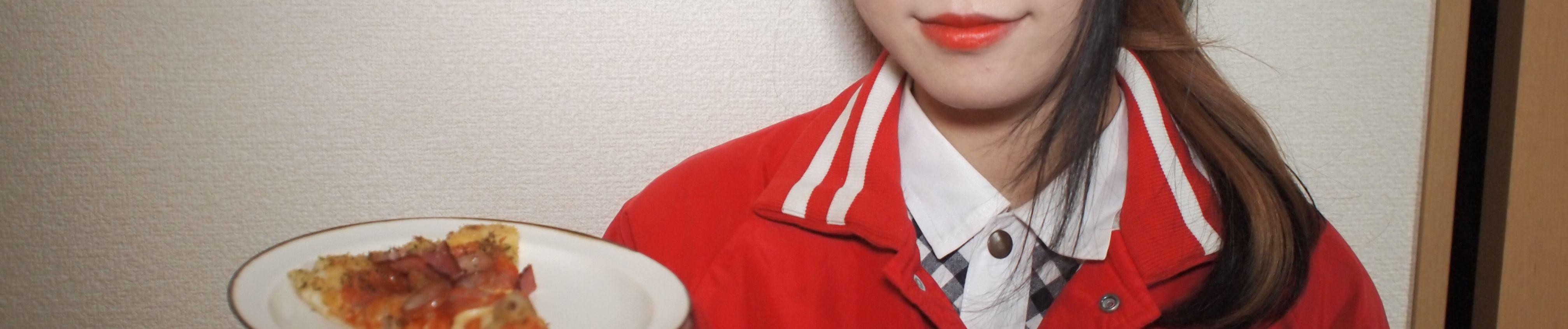 Yumegiwa Last Boy Supercar Cover By Nayutanayuta Free Listening