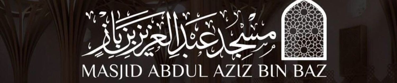 Masjid Bin Baz Radio
