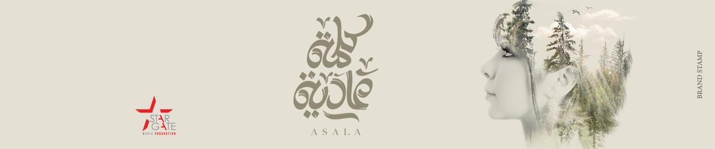 Assala