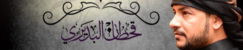 qahtan.budeiri channel