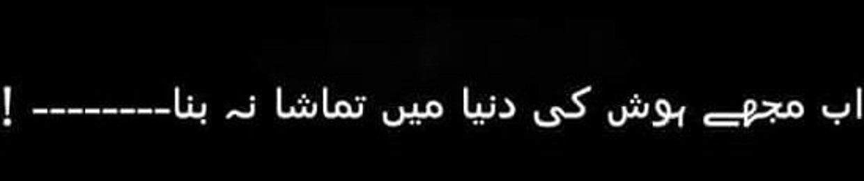 Asher Khalid