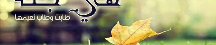 غزوة مؤتة - الشيخ خالد الراشد by محمد الأشقر | Free Listening on SoundCloud