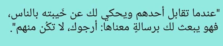 عمرو حسن - Amr Hassan ✪