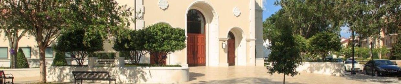 St Margaret Mary Catholic Church
