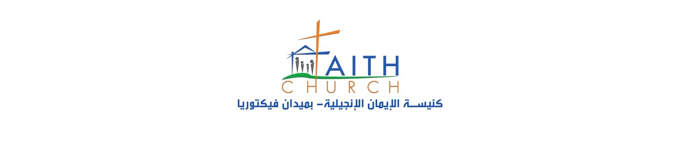 Faithchurcheg