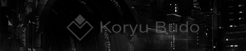 Koryu Budo Records