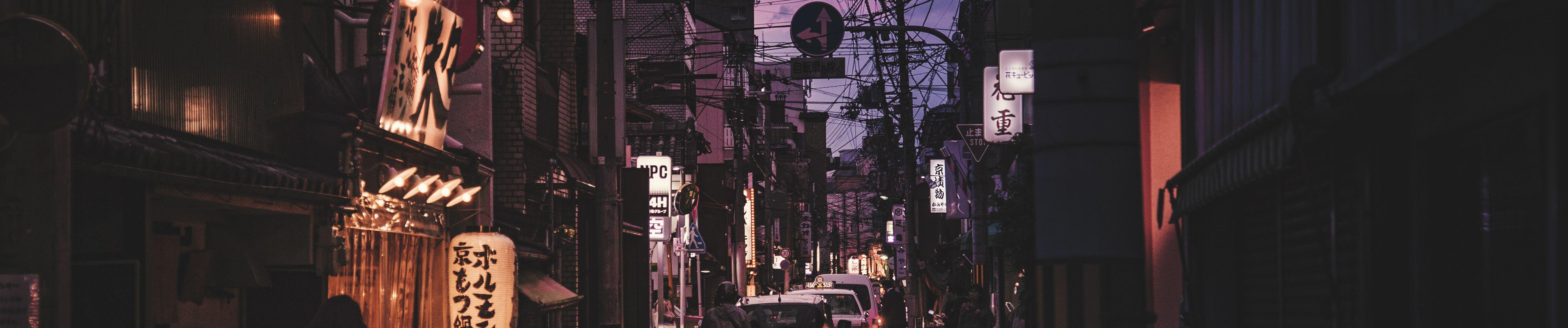 Doppio's ring noise [Lofi] by Seventh Sage   Free Listening