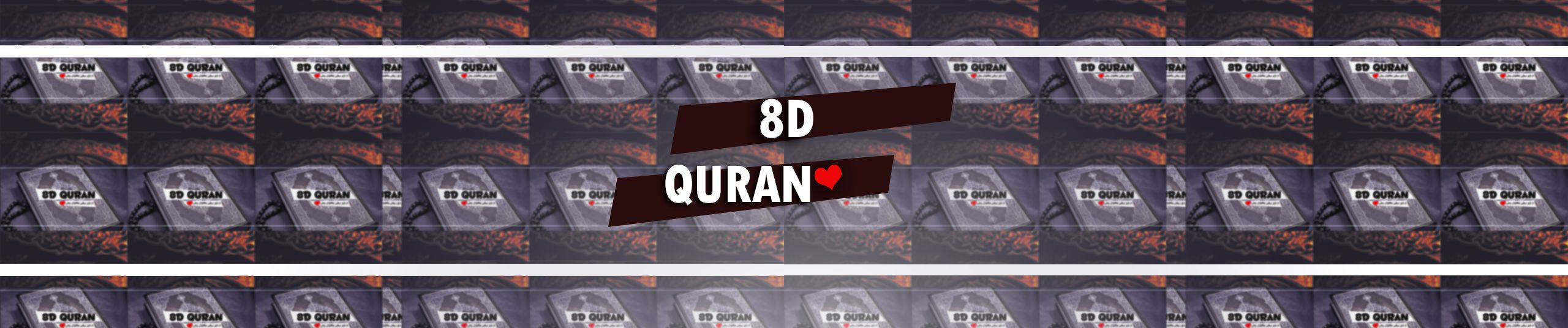 8D QURAN | Free Listening on SoundCloud