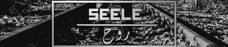 SEELE_OFFIZIELL