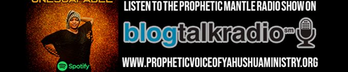 Prophetic Mantle Radio Show #5 by Rosalind Solomon | Free