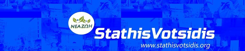 Stathis Votsidis