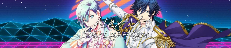 StarLightMuse