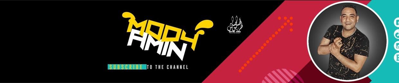 Mody Amin - مودي امين