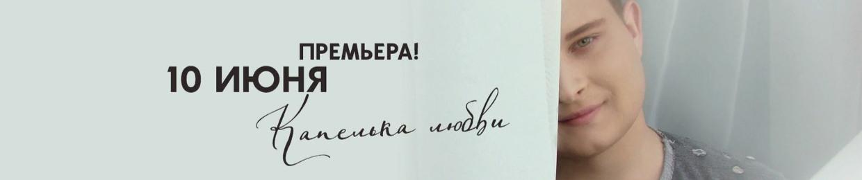 Макс Ротару