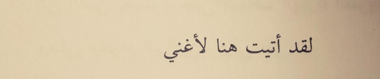 Amal.