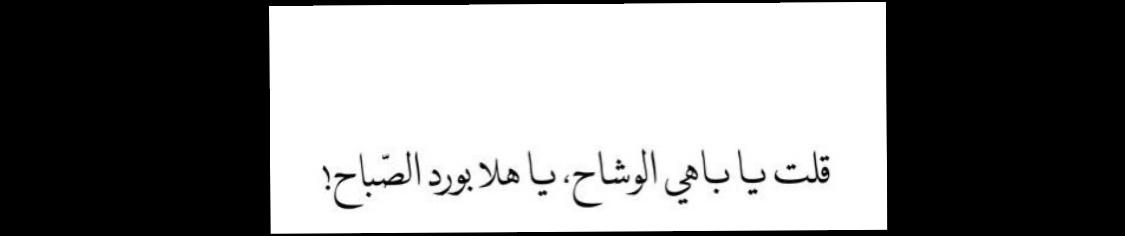 دعاني الشوق محمد عبده By Dimah