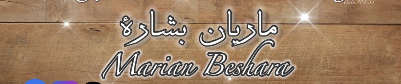 Marian Beshara